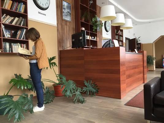 Гостиница «Иркут»
