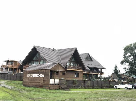 Семейный отель «Белоснежка»