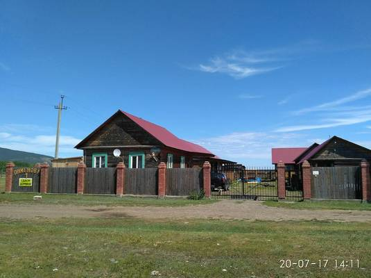 База отдыха «Станица»