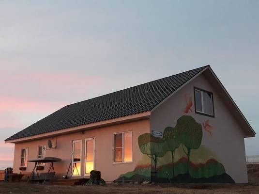 Гостевой дом «Резиденция Филоксения»