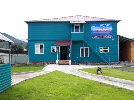 Отель «Тихая гавань»